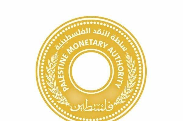 استقالة نائب محافظ سلطة النقد