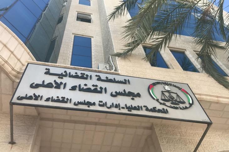 نقابة المحامين تقرر مقاطعة مجلس القضاء الأعلى وتعليق العمل غدا