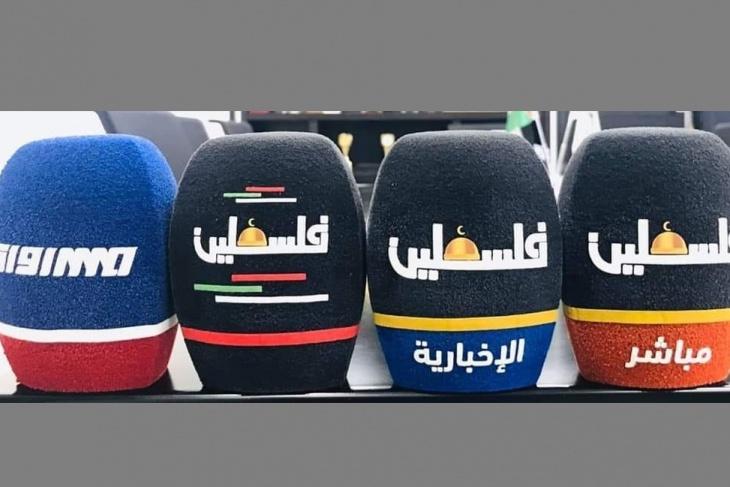 الاحتلال يجدد منع عمل تلفزيون فلسطين في القدس المحتلة