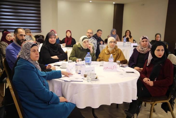 افتتاح دورة حول اتفاقية القضاء على جميع أشكال التمييز ضد المرأة