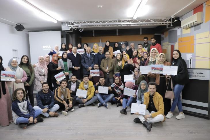 منتدي شارك وجامعة القدس المفتوحة يحتفلان بتخريج طلبة برنامج تميز