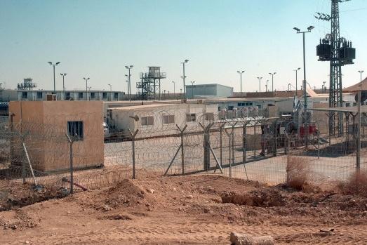 """الهيئة التنظيمية لفتح في""""النقب"""" تحل نفسها تنديدا بممارسات مدير السجن"""