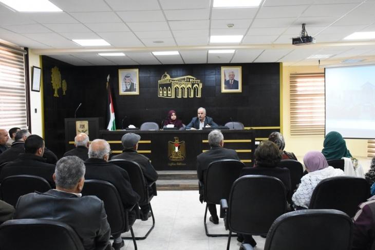 محافظة سلفيت تعقد لقاء تعريفيا حول الواقع الجيوسياسي