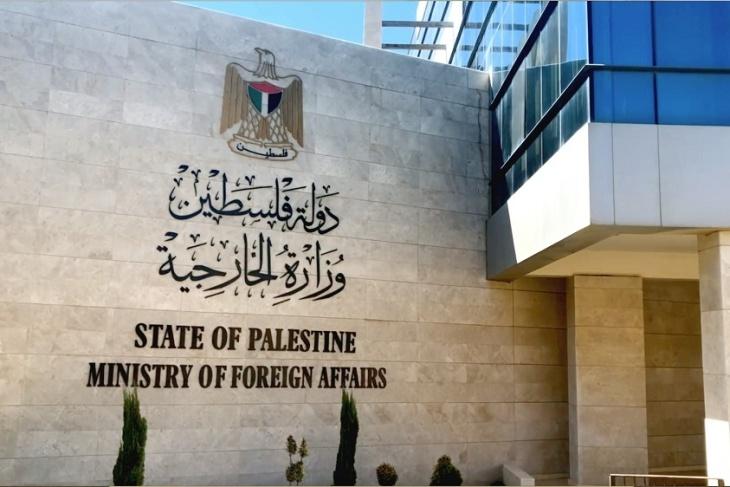 الخارجية: حكومة بينت تكشف عن وجهها الاستيطاني قبيل اجتماع مجلس الأمن